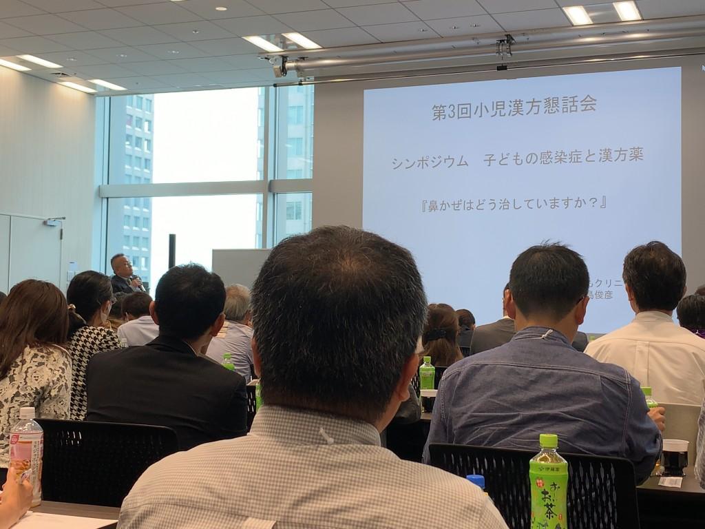 岐阜の小児漢方の第一人者の中島先生の講演もありました。