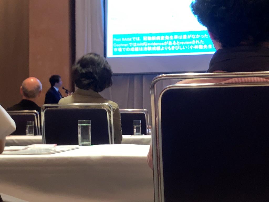 ご講演は濱田先生です。