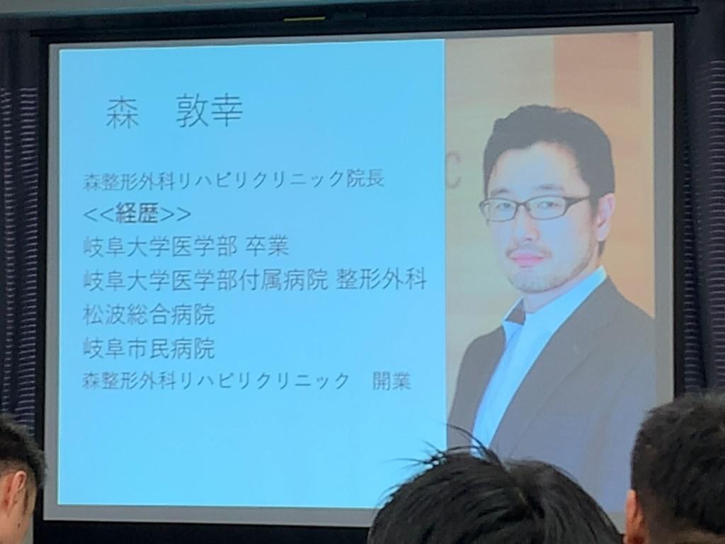 森先生です。七郷小学校のそばにあります。とても良い先生、とても良いスタッフの皆さんが揃っていらっしゃいます。